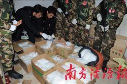 廣東3000警力 清剿涉毒「第一大村」