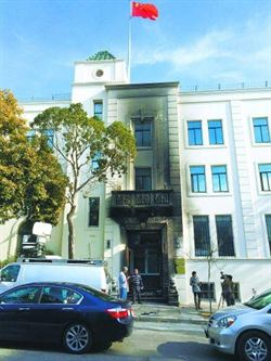 陸媒:三股勢力常騷擾破壞外中國駐外使館
