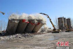 河北廊坊 拆除11家落後產能企業