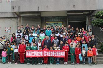 陳清波基金會 420萬獎學金回饋社會