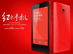 紅米手機 7日起降價100元人幣