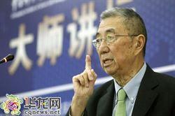 丁肇中獲聘重慶研究院首席科學顧問