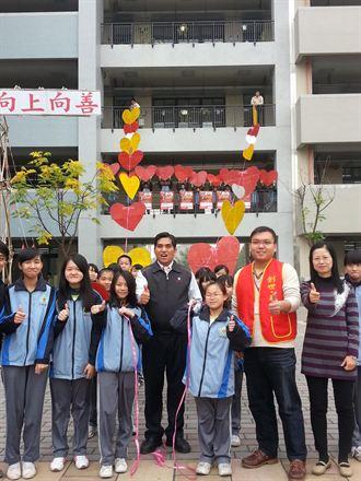 田中高中募集189份年莱做愛心