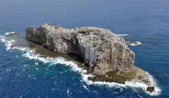 日本擬對280個無人島「國有化」
