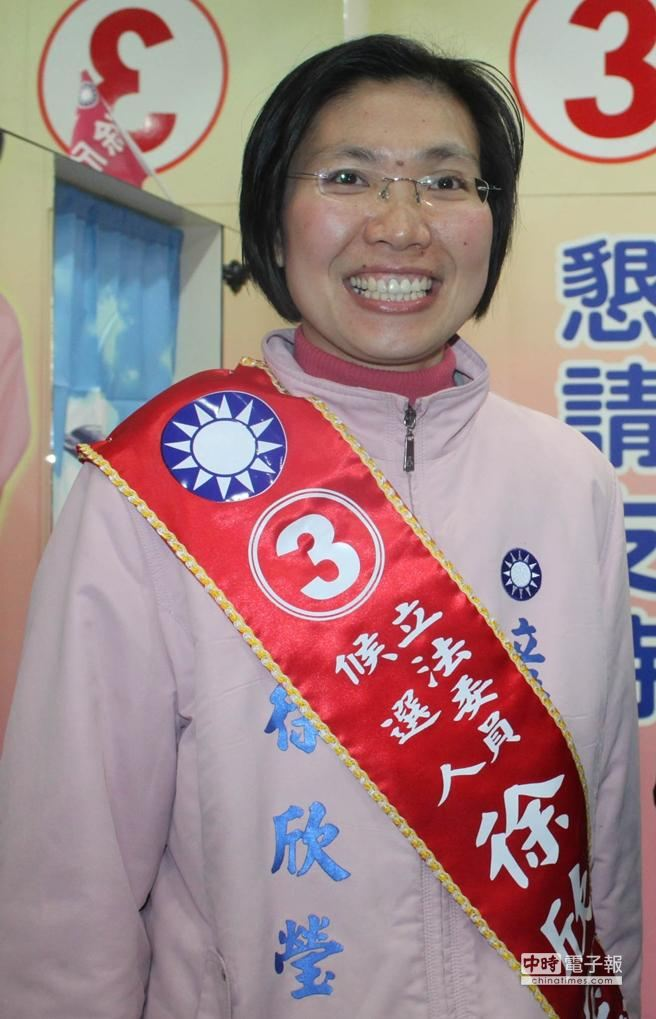 小時候胖嘟嘟的徐欣瑩,長大後成了運動健將,還是立法院身高最高的女立委。(中時資料照,羅浚濱攝)