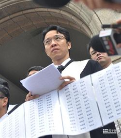 限制提供法庭錄音 律師司法院前抗議