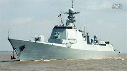 陸052D艦海試畫面罕見公開 武器清晰可見