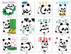 WeChat 圓仔動態貼圖登場 Q版吸睛