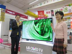 LG 彎曲螢幕電視 明日在台首賣