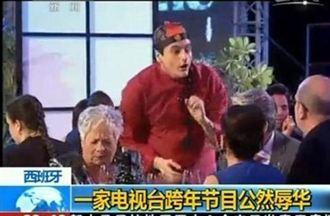 西TV播辱華節目 陸要求道歉