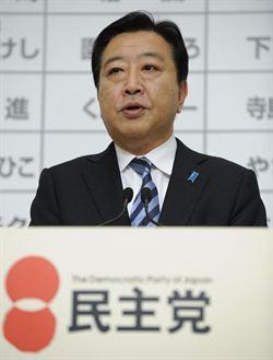 日前首相批評日韓搞「打小報告外交」