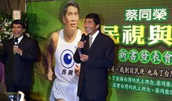 模仿蔡同榮 阿輝:你真的很愛吞口水