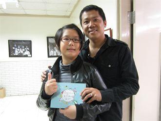 10歲女童出童詩繪本 自籌新加坡旅費