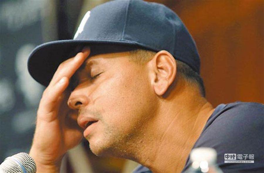 洋基球星羅瑞格茲(A-Rod)的仲裁結果出爐,他被處以162場外加季後賽的無薪禁賽。(美聯社)