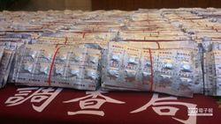 台北市調查處查獲一粒眠20萬顆
