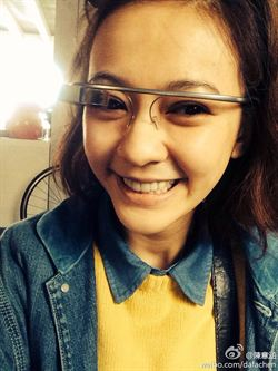 陳意涵睡不著  微博秀谷歌眼鏡