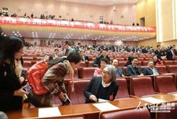 廣東省政協 周星馳終於亮相