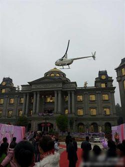 土豪駕直升機參加婚禮 搶新人風采