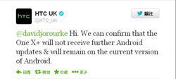 HTC 宣布確定停止One X和One X+系統升級