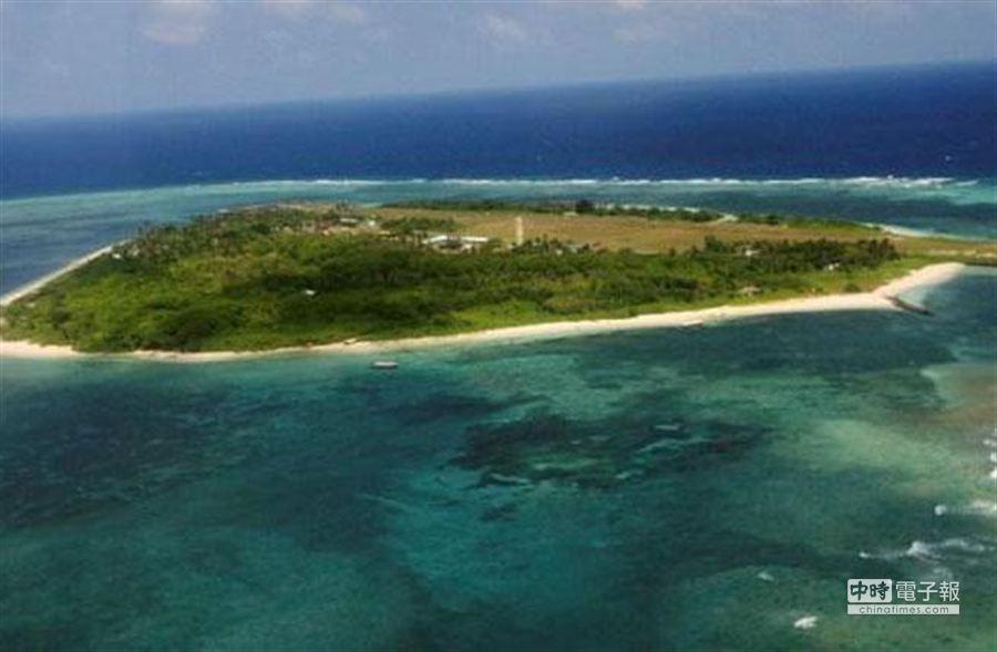中業島。(資料照片)