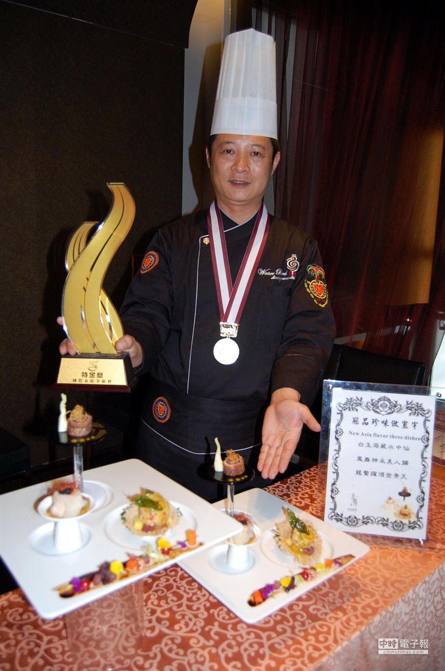 陳冠宇創作新式亞洲料理,贏得馬來西亞國際賽特金獎。(廖素慧攝)