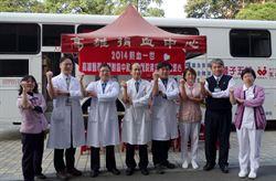 血庫存量少 高醫院長領員工挽袖捐血