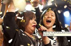 以色列選秀節目 菲傭大嬸奪冠