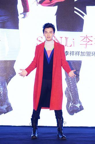 《中國夢之聲》冠軍李祥祥加盟環球
