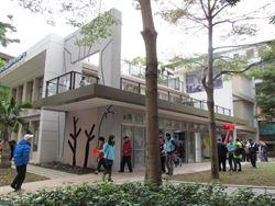 土城員林活動中心啟用 綠意滿園