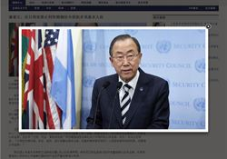 UN籲奈及利亞 重審反同志法