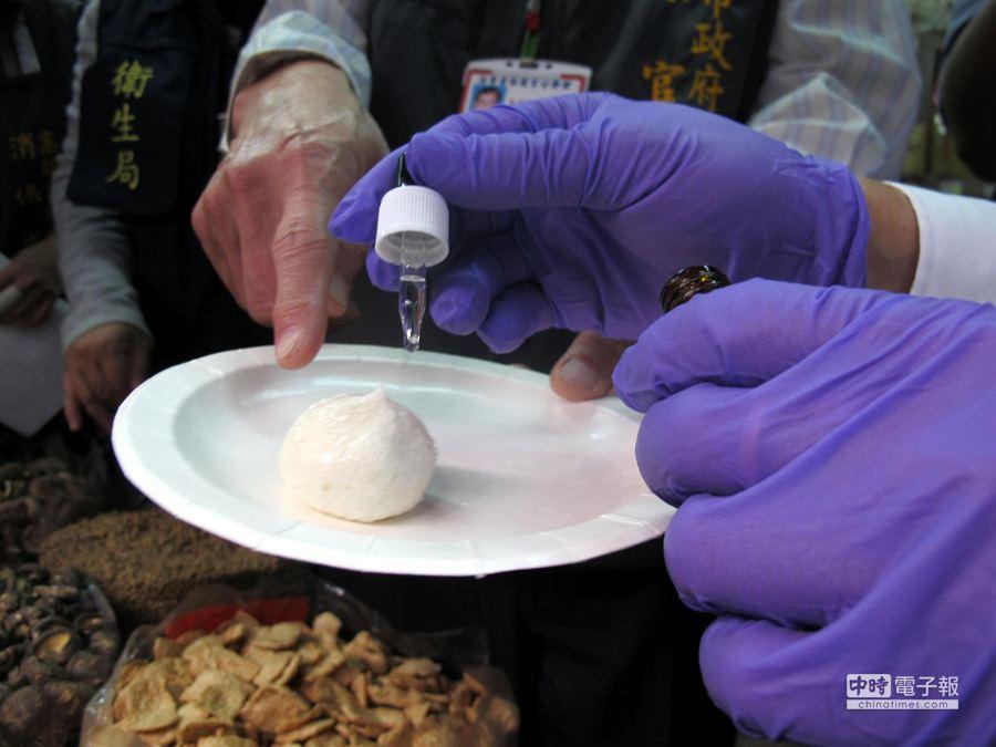 稽查人員以簡易試劑抽驗丸類是否有含漂白劑,結果合格。(呂素麗攝)