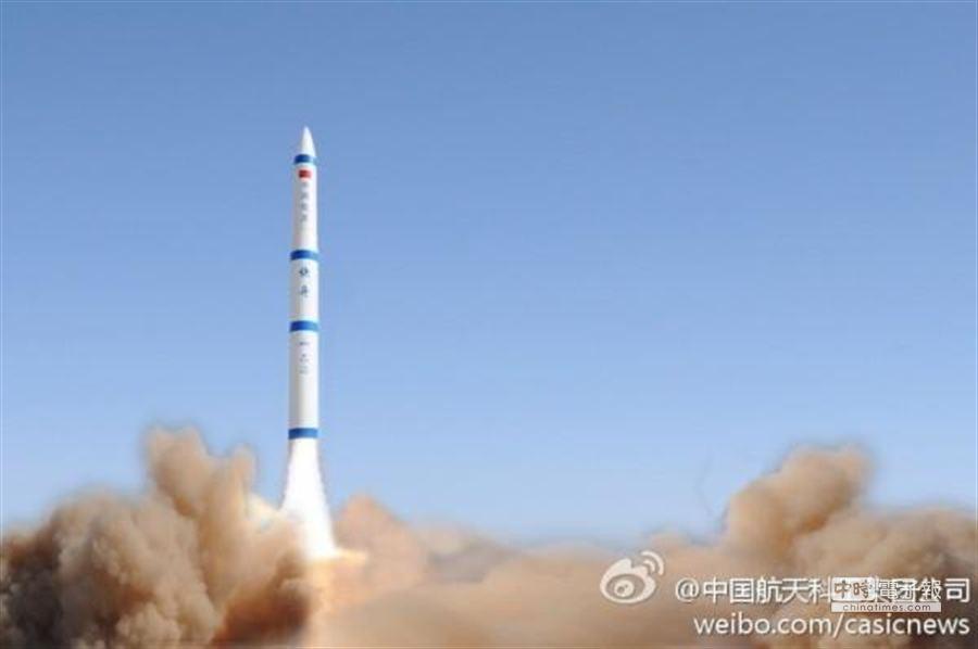 大陸以「快舟」小型運載火箭,成功將「快舟一號」衛星發射升空。(圖/中國新聞網)