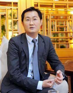 馬化騰資產130億美元 中國新首富