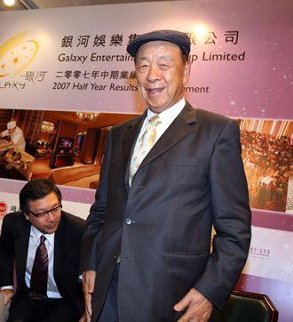 港媒:賭王呂志和只是亞洲第二富