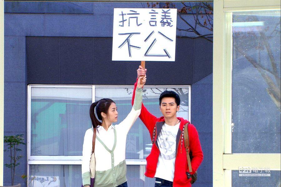 任容萱在《我的自由年代》舉牌抗議到手酸,右為李國毅。(三立提供)
