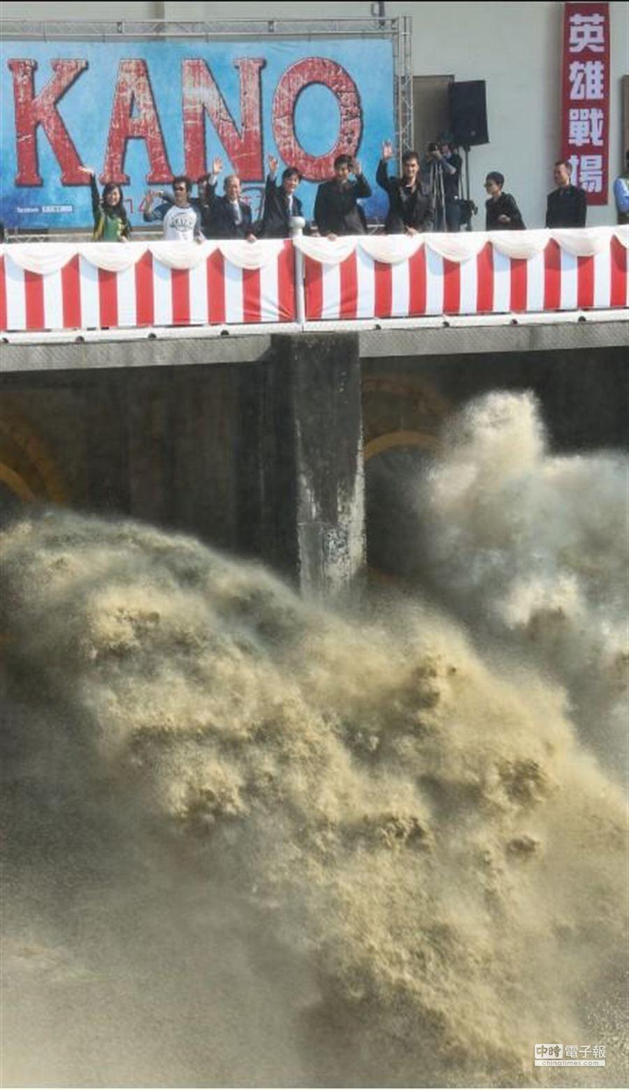 《KANO》電影記者會劇組在烏山頭水庫舉行,並開啟閘門洩洪。(羅永銘攝)