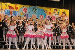 台中、青島學童 玩藝術交流