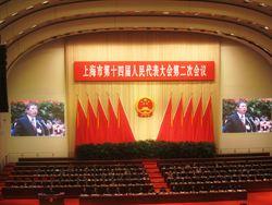 上海市政府擬瘦身 擬精簡10%人力