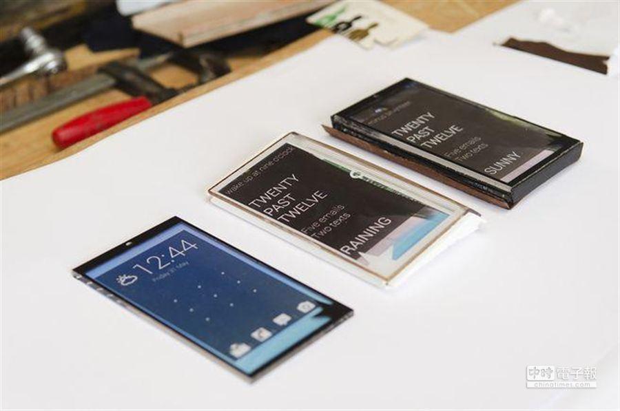 位於荷蘭阿姆斯特丹的公平手機(Fairphone) 是全世界最小的手機公司,其員工人數僅有約20人。(圖取自Fairphone官網)