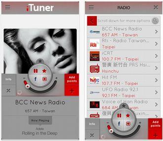 好歌聽不完!iRadio網路電台隨身聽