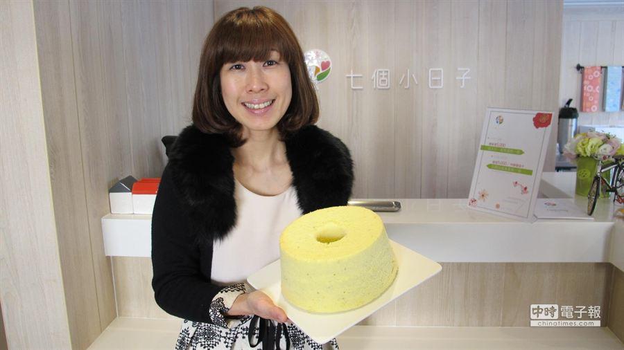 梨子咖啡館創辦人廖梨妃最近催生新品牌「七個小日子」,主打口味眾多的戚風蛋糕。(圖/曾麗芳)