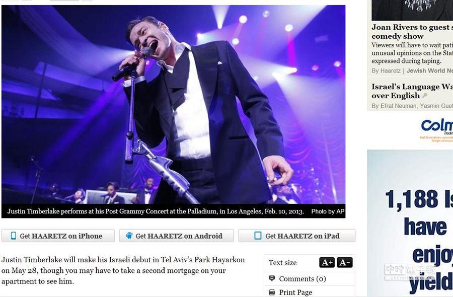 賈斯汀《傲視天下》世界巡迴演唱會,將於5月28日在以色列開唱。圖為賈斯汀2013年葛萊美獎典禮上表演的檔案照。(翻攝自以色列《國土報》網站)