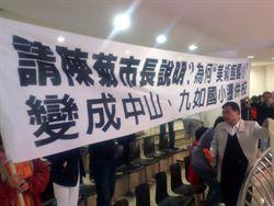 學生數增空間不夠 教師團體抗議