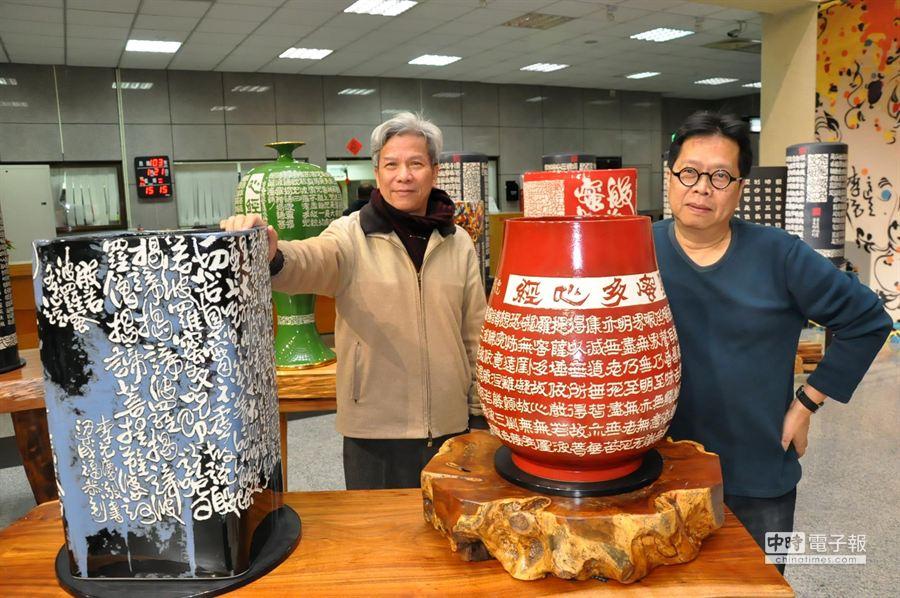 梁成福(左)與李元慶佛經瓷刻巨型陶瓶展,22日起在桃園縣文化局展出。(甘嘉雯攝)