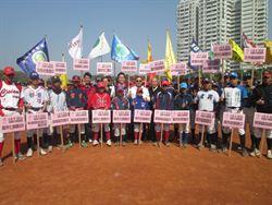 第1屆老四川盃全國青少棒賽 開幕