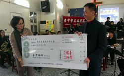 蔡令怡捐20萬元 助兒少之家