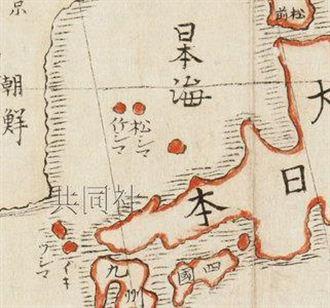 德川幕府繪古地圖 已列竹島為領土