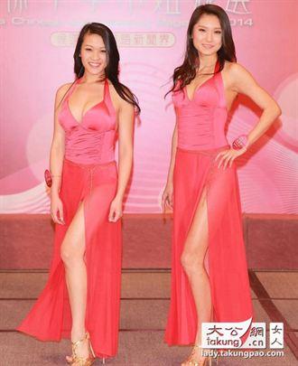 中華小姐泳衣亮相被調侃是「巨乳幫」