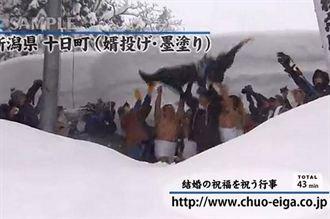 日本舉行「拋老公」 為婚姻祈福