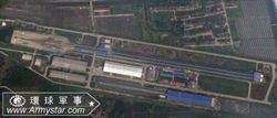 美衛星照顯示中國建電磁彈射器